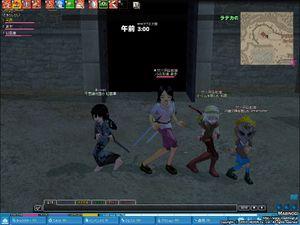 Mabinogi_2011_09_24_010