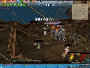 Mabinogi_2011_10_01_003